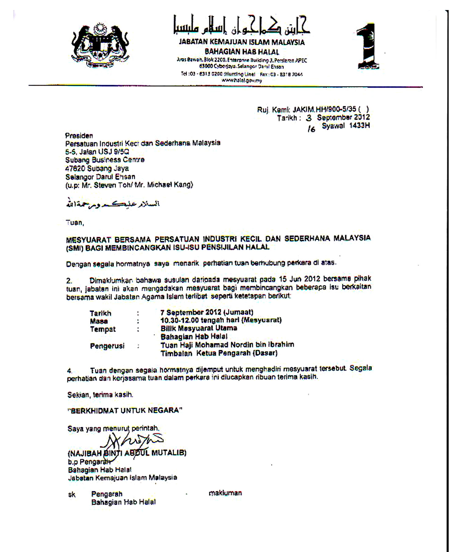 4rd meeting between jakim on halal matters september 7 fri invitation letter stopboris Images
