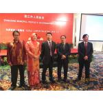 20120705-Seminar on Investment at Zhanjiang City, China
