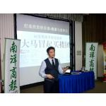 20111118 -New Strategies in Property Investment