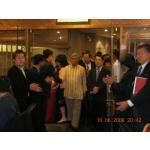 5th SMB Recognition Award 2006(1)