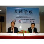 20120316- Seminar on Talent Management for  Effective Human Capital Deployment (Press Conference)