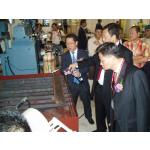 20080725 Premier Exhibitions Service Sdn Bhd - Malaysia's Metalworking Machinery Exhibition (MYMEX)