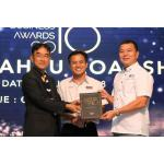 20180703 - Platinum Business Awards 2018 - Johor Bahru Roadshow