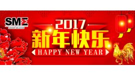 HAPPY CHINESE NEW YEAR 2017 (JAN 28, SAT)<br>恭祝各界2017年新年愉快!