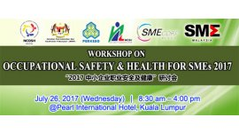 "WORKSHOP ON OCCUPATIONAL SAFETY & HEALTH FOR SMEs 2017 (JULY 26, WED)<br>""2017 中小企业职业安全及健康""研讨会"
