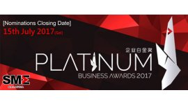 [CLOSING DATE REMINDER] PLATINUM BUSINESS AWARDS 2017 (JULY 15, SAT)