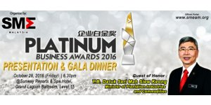 "PLATINUM BUSINESS AWARDS 2016 �C PRESENTATION & GALA DINNER (OCT 28, FRI)<br>""2016 企业白金奖"" - 颁奖典礼"