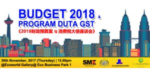 INVITATION TO BUDGET 2018 & PROGRAM DUTA GST SEMINAR (NOV 30, THUR)<br>《2018财政预算案与消费税大使座谈会》