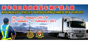 BAN ON HEAVY VEHICLES ON ROAD DURING CHINESE NEW YEAR 2017<br>新年期间重型车辆严禁上路