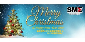 MERRY CHRISTMAS 2018 AND HAPPY NEW YEAR 2019 (DEC 25, TUE)<br>恭祝各界2018年圣诞节愉快与2019年新年愉快!