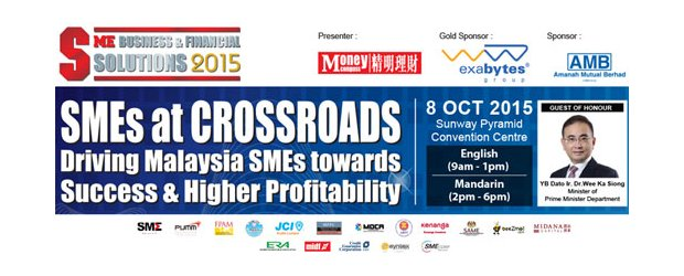 "SME BUSINESS & FINANCIAL SOLUTIONS SEMINARS 2015 (OCT 8, THUR)<br>""2015年中小企业融资巡回讲座会"""