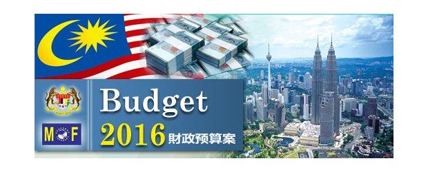 BUDGET 2016 (OCTOBER 23, 2015)<br>2016 年 � 政 预 算 案