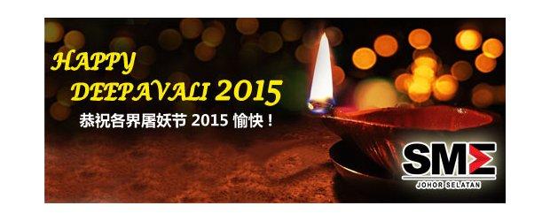 HAPPY DEEPAVALI 2015 (NOV 10, TUE)<br>恭祝各界屠妖节2015愉快!