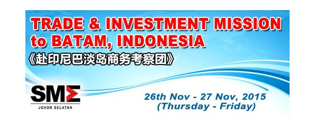 SMEJS TRADE AND INVESTMENT MISSION TO BATAM, INDONESIA (NOV 26, THUR)<br>赴印尼巴淡岛商务考察团