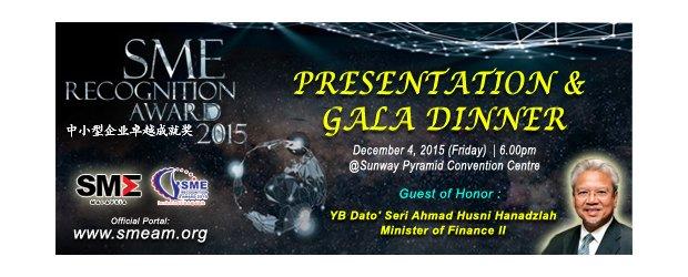 """SME RECOGNITION AWARD 2015 �C PRESENTATION & GALA DINNER"""" (DEC 4, FRI)<br>2015中小企业卓越成就奖之""""自强不息,创新格局""""¬ - 颁奖典礼 12月4日(星期五)"""