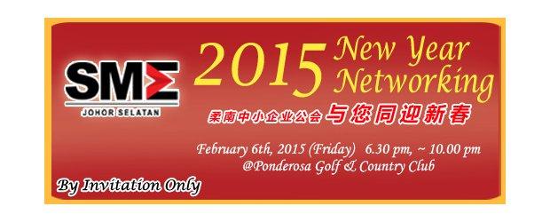 2015 SMEJS NEW YEAR NETWORKING (FEB 6, FRI)<br>柔南中小企业公会 与您同迎新春