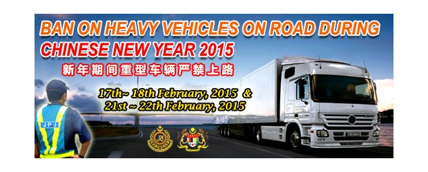 BAN ON HEAVY VEHICLES ON ROAD DURING CHINESE NEW YEAR 2015<br>新年期间重型车辆严禁上路