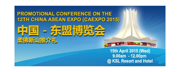 PROMOTIONAL CONFERENCE ON THE 12TH CHINA ASEAN EXPO (CAEXPO 2015) (APRIL 15, WED)<br>第12届中国东盟博览会(CAEXPO 2015)- 柔佛新山推介礼