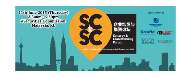 SYNERGY & CROWDFUNDING FORUM (SCxSC) 2015 (JUNE 11, THUR)<br>2015企业结盟与集资论坛