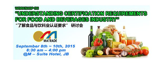 "WORKSHOP ON ""UNDERSTANDING CERTIFICATION REQUIREMENTS FOR FOOD AND BEVERAGES INDUSTRY"" (SEPT 8, TUE)<br>""了解食品与饮料业认证要求"" 研讨会"