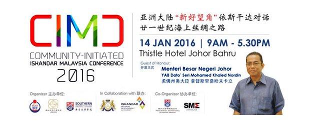 "COMMUNITY-INITIATED ISKANDAR MALAYSIA CONFERENCE 2016 (JAN 14, THUR)<br>""马来西亚依斯干达特区研讨会2016"" 1月14日(星期四)"