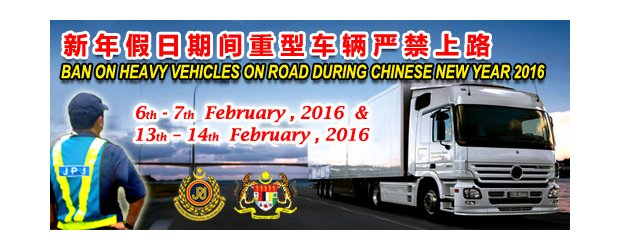 BAN ON HEAVY VEHICLES ON ROAD DURING CHINESE NEW YEAR 2016<br>新年期间重型车辆严禁上路