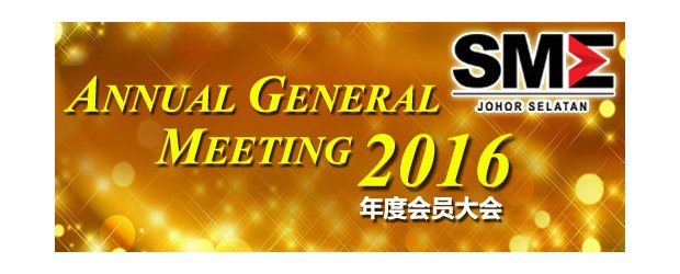"SMEJS ANNUAL GENERAL MEETING 2016 (MAY 15, SUN)<br>""柔南中小企业公会 ― 2016年度会员大会"""