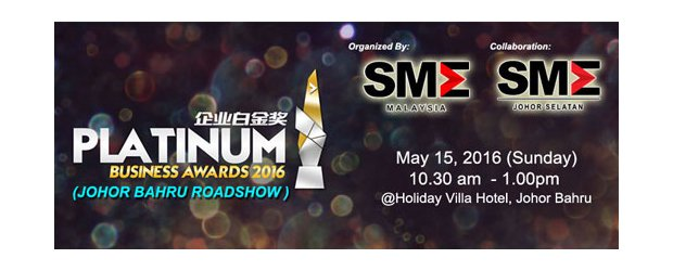 "PLATINUM BUSINESS AWARDS 2016 ""LOCAL EXPERTISE, GLOBAL PRESENCE""- JOHOR BAHRU ROADSHOW (MAY 15, SUN)<br>2016 年度企业白金奖之""大马专业,傲示全球""- 柔佛新山推介礼"