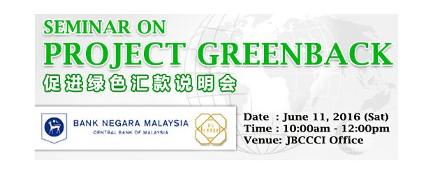 SEMINAR ON PROJECT GREENBACK [JOHOR BAHRU] (JUNE 11, SAT)<br>《Greenback 计划》汇款说明会 �C 柔佛新山