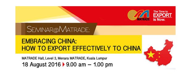 "SEMINAR ON EMBRACING CHINA: HOW TO EXPORT EFFECTIVELY TO CHINA (AUG 18, THUR)<br>诚邀出席""迎向中国:如何有效的出口产品至中国""座谈会"