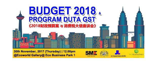 INVITATION TO BUDGET 2018 & PROGRAM DUTA GST SEMINAR (NOV 30, THUR)<br>《2018财政预算案与消费税大使座谈会》