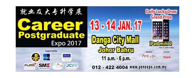 "JOHOR CAREER & POSTGRADUATE EXPO 2017 (JAN 13, FRI)<br>""柔佛就业及大专升学展 2017"""