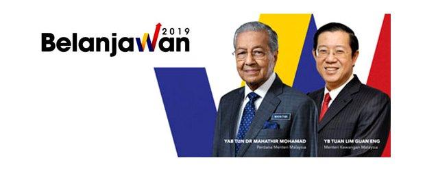 BUDGET 2019 (NOV 2, 2018)<br>《2019年 � 政 预 算 案》