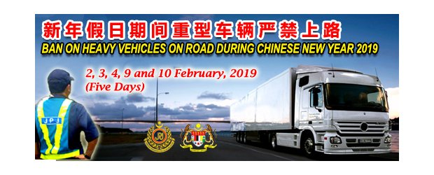 BAN ON HEAVY VEHICLES ON ROAD DURING CHINESE NEW YEAR 2019<br>新年期间重型车辆严禁上路