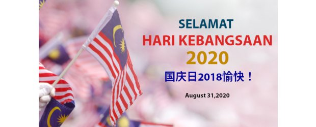 SELAMAT HARIKEBANGSAAN 2020(AUGUST 31, MON)<br>恭祝各界国庆日2020愉快!
